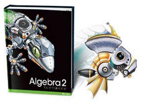 Larson Algebra 2 Answers - A Plus Topper